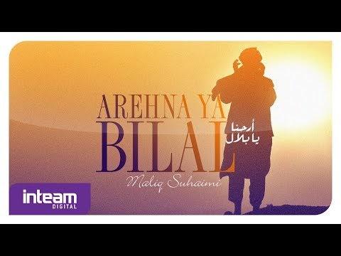 Maliq Suhaimi - Arehna Ya Bilal (Official Lyric Video)