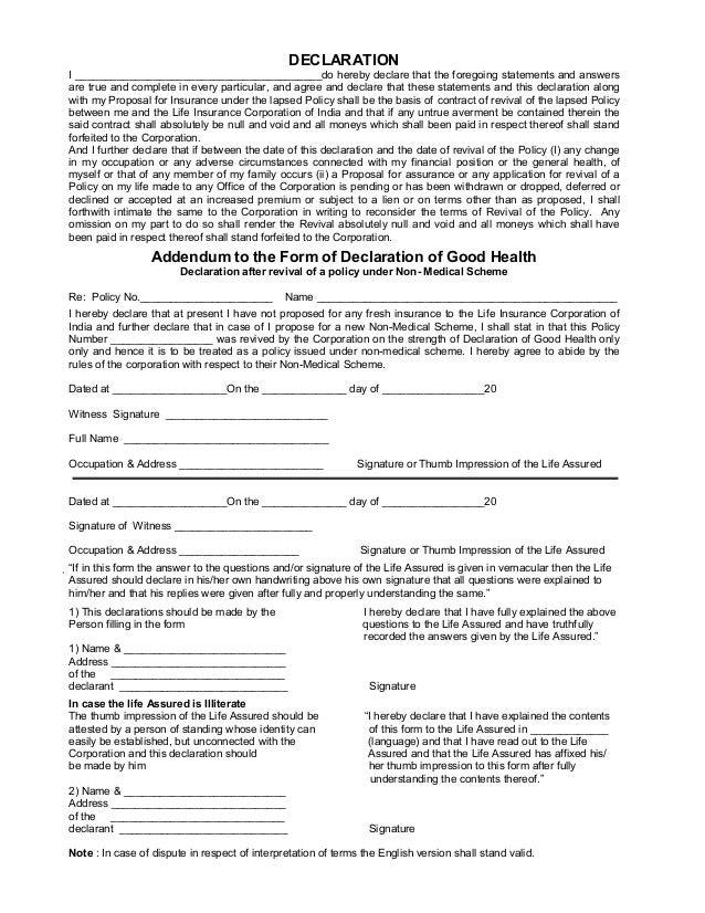 Life Insurance Corporation Of India Form No. 3806 Pdf