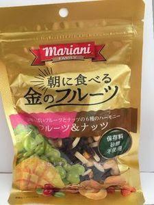 食品福袋11.JPG