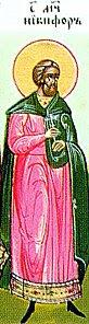 Saint Nicéphore d'Antioche, Martyr († 260)