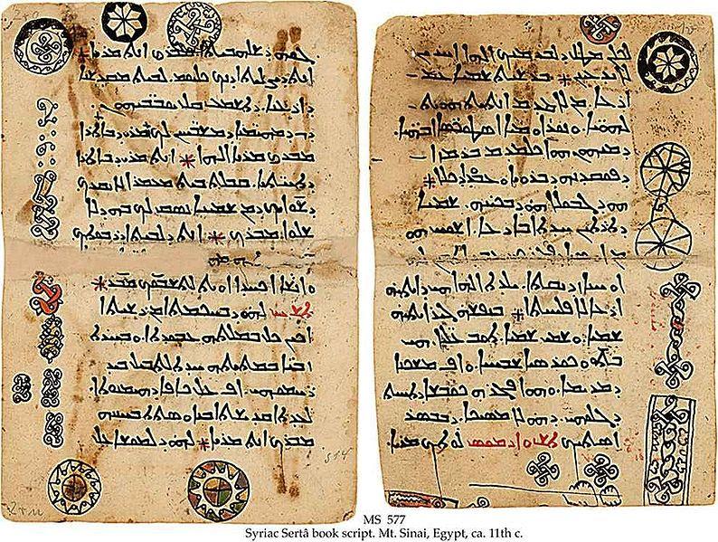 File:Syriac Sert book script.jpg