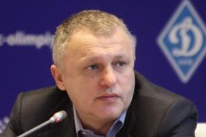Суркис не понимает претензий со стороны Ярославского