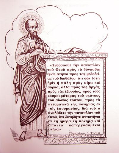 http://www.augoustinos-kantiotis.gr/wp-content/uploads/2009/03/ceb5cebdceb4cf85cf83ceb1cf83ceb8-cf80ceb1cebdcebfcf80cebb.jpg