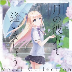 Tsuki no Kanata de Aimashou Vocal Collection [FLAC]