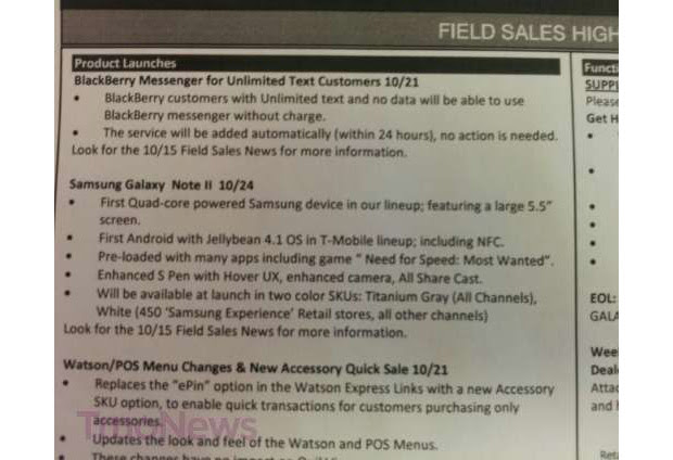 Galaxy Note II coming to T-Mobile on October 24th, say leaked documents