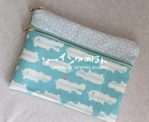 http://www.japanesesewingbooks.com/2013/05/27/free-sewing-pattern-and-tutorial-double-zip-pouch/