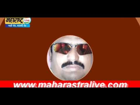 मा.श्री.तुळशीदास जमाले सरांच्या वतीने महाराष्ट्र लाईव्ह च्या वर्धापन दिनास शुभेच्छा