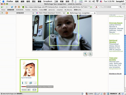 MyHeritage face recognition - 03.png