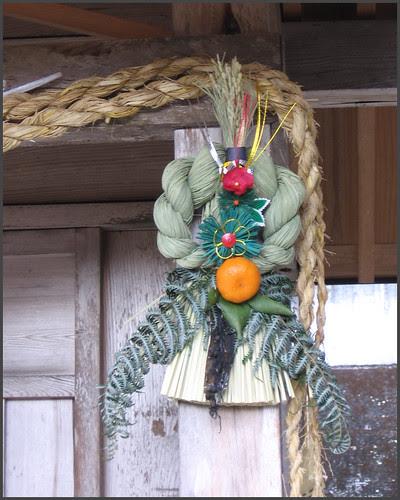 84 New Year Decoration