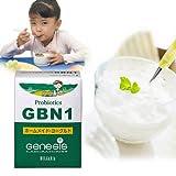 プロバイオティクス GBN1 (豆乳ヨーグルト 種菌) 【ヤマト運輸クール便配送】
