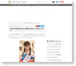 """""""天使すぎる""""橋本環奈、当分は恋愛禁止 彼氏は「三十路になってから」 ニュース-ORICON STYLE-"""