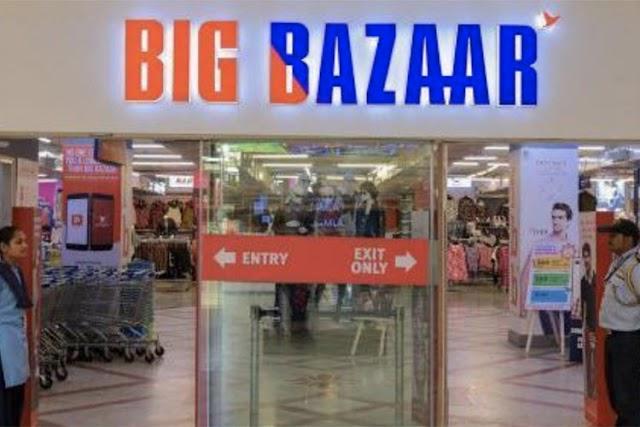 Big Bazaar Starts Doorstep Delivery of Groceries