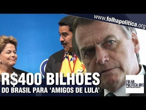 Bolsonaro aponta como R$400 bilhões enviados por Lula e pelo PT para o exterior não serão recuperados: 'A chance é nula'