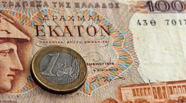 δραχμή ευρώ