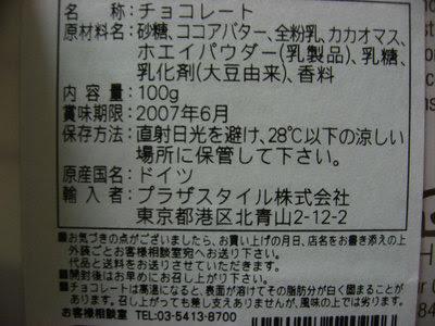 IMG_302301.jpg
