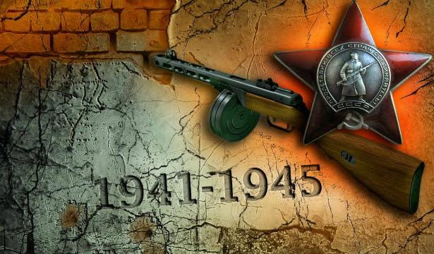 Читаем книги о Великой Отечественной войне