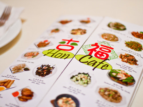 Hon Cafe menu