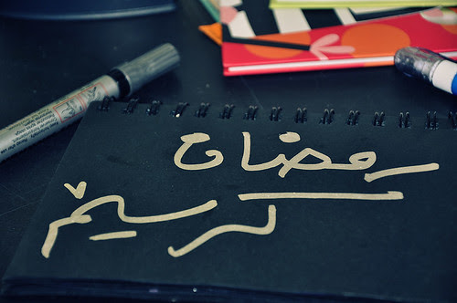 [275/51] by Zahra'a Ali
