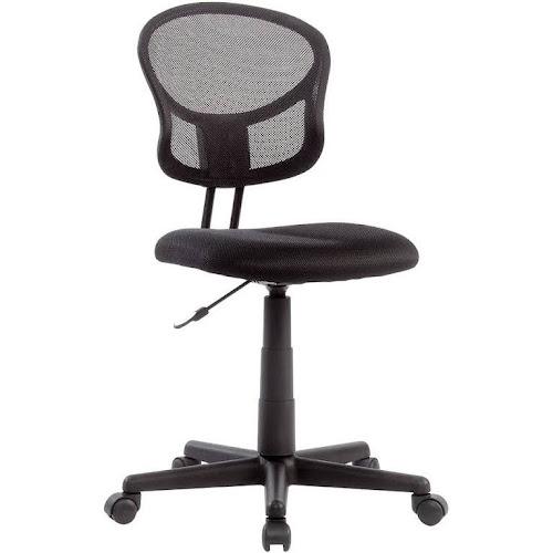 Google Express - Mesh Office Chair Black - Room Essentials 51121198
