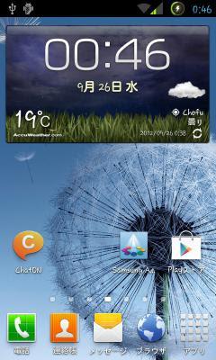 device-2012-09-26-004624.jpg