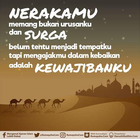 kata motivasi islam fb lucu  ayo ketawa