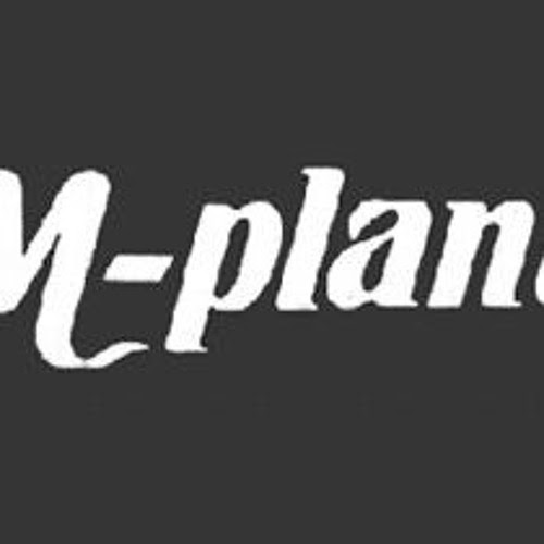 M Plant DJ Mix 2 by Marvin40