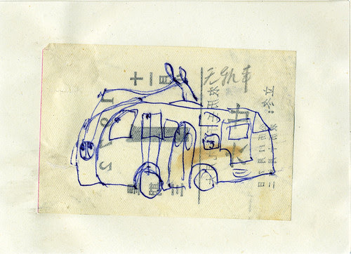 Childhood Drawing - Trolley Bus 1