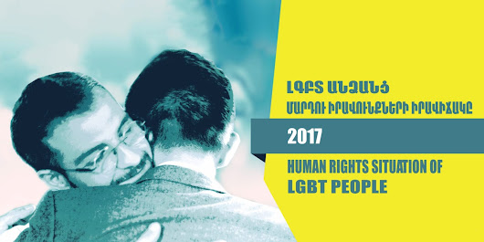 Report: Human rights situation of LGBT people, 2017 – PINK Armenia