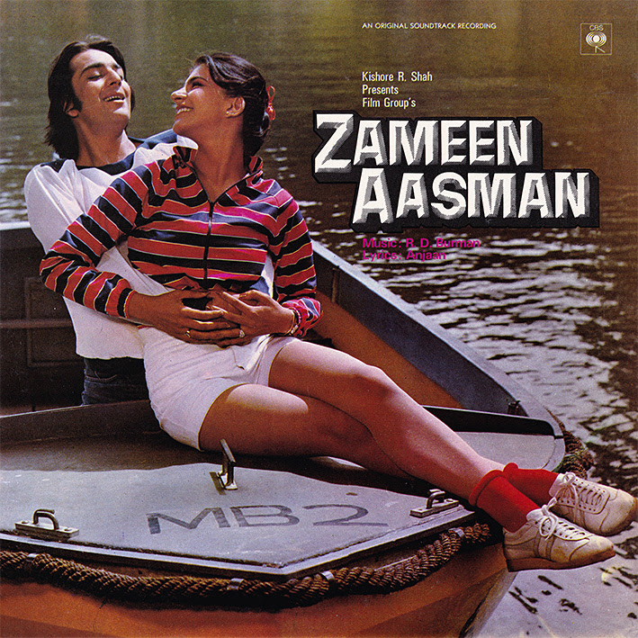 Zameen Aasman