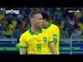 ملخص مباراة الارجنتين والبرازيل 0 - 2 عصام الشوالي Argentina vs Brazil 0 - 2