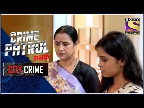 City Crime | Crime Patrol Satark - New Season | The Maniac | Full Episode