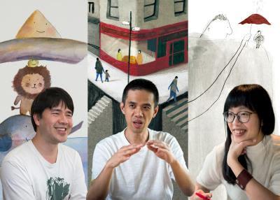 插畫家劉旭恭,徐銘宏,吳欣芷(由左至右)