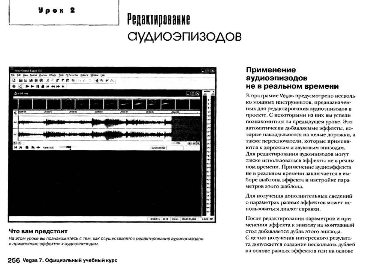 http://redaktori-uroki.3dn.ru/_ph/12/318663057.jpg