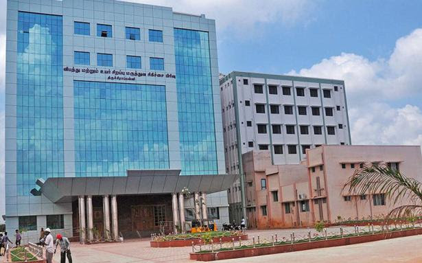 Image result for mgm hospital trichy