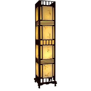 Amazon.com: Japanese Style Floor Lamp 2080: Home Improvement