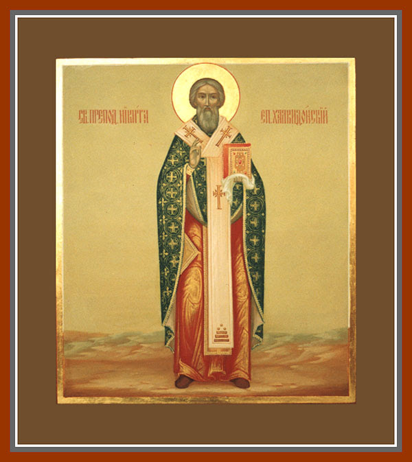 IMG ST. NICETAS the Bishop of Chalcedon