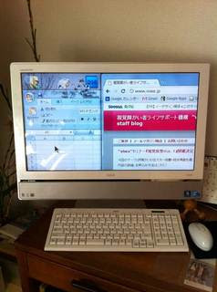 NEC-PC.jpg