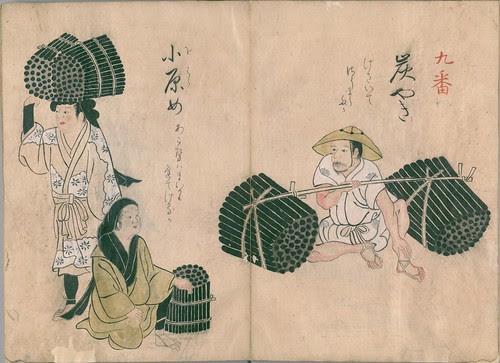 Japanese Folk Craft (NDL) m