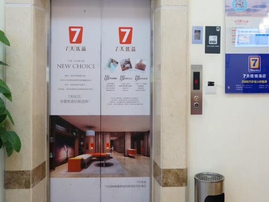 Review 7 Days Inn Jiangmen Pengjiang Bridge North Branch
