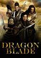 Tian jiang xiong shi | filmes-netflix.blogspot.com