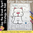 Color By Numbers Break Apart Strategy for Place Value Color By Code