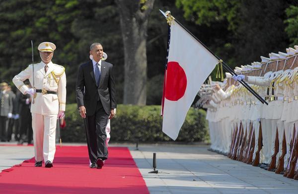 President Obama in Tokyo
