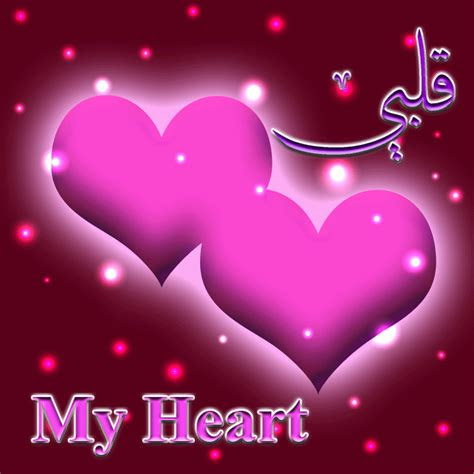 animated heart wallpapers colours  life