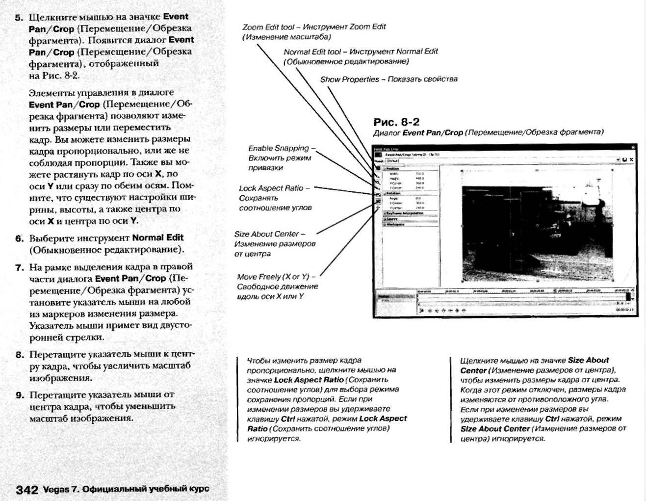http://redaktori-uroki.3dn.ru/_ph/12/122469661.jpg