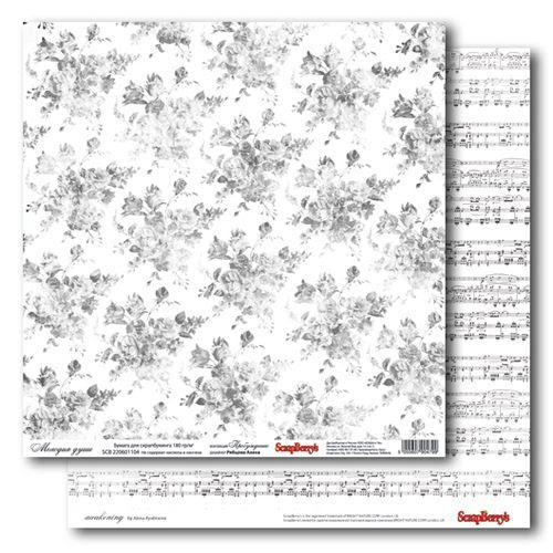 Бумага для скрапбукинга 30х30см 180 гр/м двусторонняя Мелодия души 10шт*уп