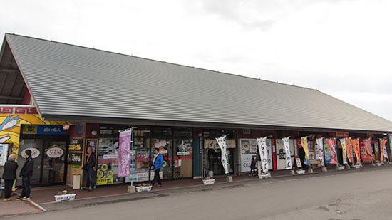 Ramen Village Asahikawa