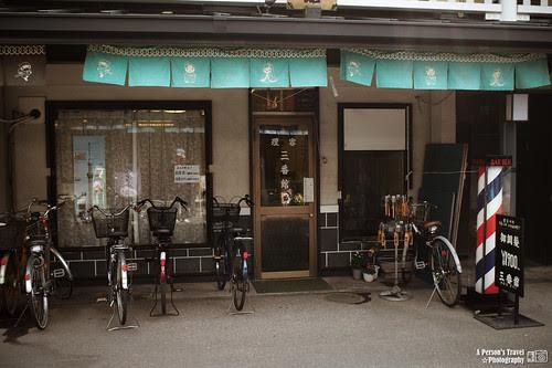 2013_Tokyo_Japan_Chap9_9