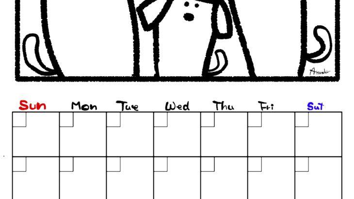 犬カレンダーぬりえ日付フリー無料ダウンロード 色塗ったやつも作って