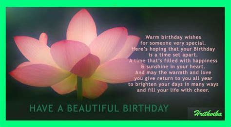 Have Beautiful Birthday. Free Specials eCards, Greeting
