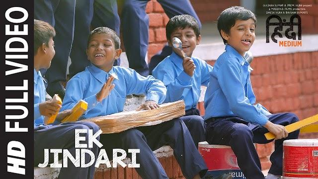 Ek Jindari Lyrics in Hindi - Hindi Medium